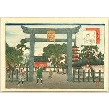 Fujikawa Tamenobu: Famous Places of Tokaido, Shanks Mare - Tenno-ji - Artelino