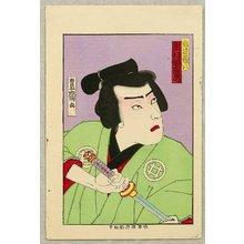 Utagawa Kunisada III: Kabuki Portrait - Ichimura Uzaemon - Artelino