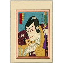 歌川国貞三代: Kabuki Portrait - Ichikawa Danjuro - Artelino