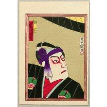 Utagawa Kunisada III: Kabuki Portrait - Ichikawa Danjuro - Artelino