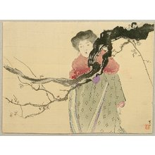Kajita Hanko: Beauty and Plum Tree - Artelino