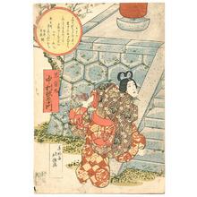 春好斎北洲: Kabuki - Artelino