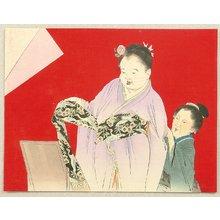 Takeuchi Keishu: Kimono Vesting - Artelino