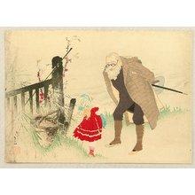 富岡英泉: Old Man and a Girl - Artelino