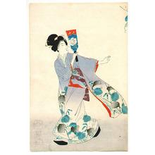 Miyagawa Shuntei: Bijin Ju-ni ka Getsu - Artelino