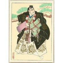 Unknown: Kabuki - Benkei - Artelino