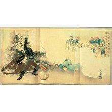 Migita Toshihide: Sino-Japanese War - Captain Asakawa - Artelino