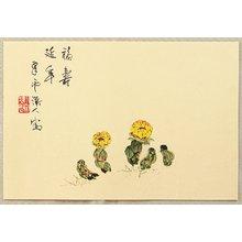 Komuro Suiun: Amur Adonises - Artelino