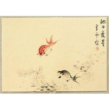 Komuro Suiun: Gold Fish - Artelino