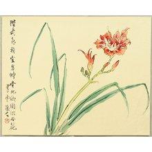 Komuro Suiun: Day Lily - Artelino