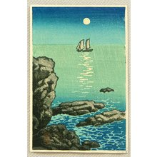 Kawase Hasui: Under the Moon - Artelino