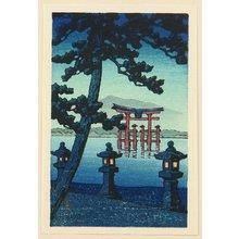 川瀬巴水: Torii at Miyajima - Artelino