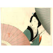 富岡英泉: Japanese Umbrellas (kuchi-e) - Artelino