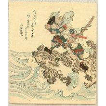 Yanagawa Shigenobu: Majic Crystals by the Sea - Artelino