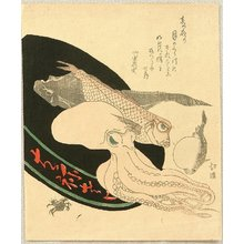 Totoya Hokkei: Delicacies of the Sea - Artelino