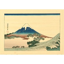 Katsushika Hokusai: Thirty-six Views of Mt. Fuji - Koshu - Artelino