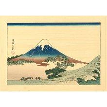 葛飾北斎: Thirty-six Views of Mt. Fuji - Koshu - Artelino