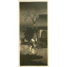 Takahashi Hiroaki: Night Rain at Asagaya - Artelino