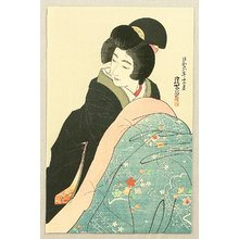 Ito Shinsui: Foot Warmer - Artelino