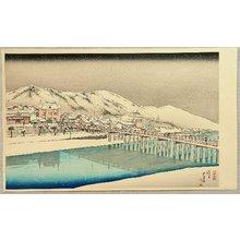 Hashiguchi Goyo: Sanjo Bridge, Kyoto - Artelino
