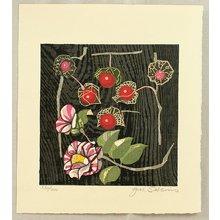 Sekino Junichiro: Camellia - Artelino