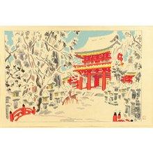 Kotozuka Eiichi: Four Seasons of Nara - Kasuga Shrine in Snow - Artelino