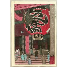 Kasamatsu Shiro: Great Lantern at Asakusa - Artelino