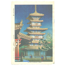 Fujishima Takeji: Twilight at Yakushi-ji Temple - Artelino