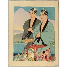Jacoulet Paul: The Miraculous Catch, Izu Japan - La Peche Miraculeuse - Artelino