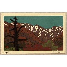 Maeda Masao: Mt. Shirane - Artelino