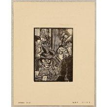 Kawakami Sumio: Hanga Vol.5 - Gambler - Artelino