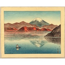 Yamagishi Kazue: Lake Ashi and Mt. Fuji - Artelino
