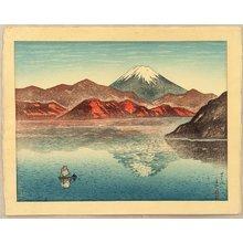 Yamagishi Kazue: Lake Ashi and Mt. Fuji - Artelino