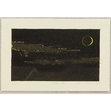 Sewai Koichi: Time of the Waning Moon - Artelino