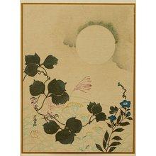 Ogata Korin: Moon and Autumn Flowers - Artelino