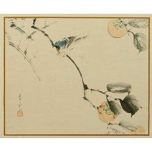 Yamamoto Koun: Bird and Persimmons - Artelino