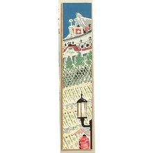 Tokuriki Tomikichiro: Twelve Months of Kyoto - December - Artelino