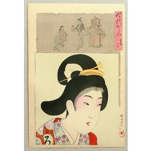 Toyohara Chikanobu: Mirror of the Ages - Kyouhou - Artelino