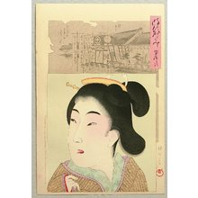 Toyohara Chikanobu: Mirror of the Ages - Houreki - Artelino