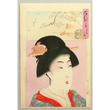 Toyohara Chikanobu: Mirror of the Ages - Kyouwa - Artelino