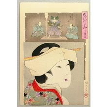 Toyohara Chikanobu: Mirror of the Ages - Tenji - Artelino