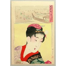 Toyohara Chikanobu: Mirror of the Ages - Bunkyu - Artelino