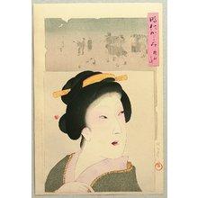 Toyohara Chikanobu: Mirror of the Ages - Keiou - Artelino