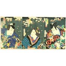 Toyohara Kunichika: Under a Cherry Tree - Artelino