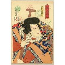 Toyohara Kunichika: Ichimura Uzaemon - Kabuki - Artelino