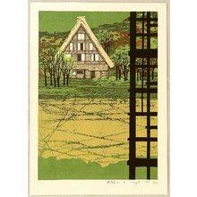 Kitaoka Fumio: Silent Village in Hida - B - Artelino