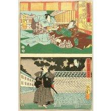 Tsukioka Yoshitoshi: 47 Ronin - Kanadehon Chushingura Act.3, Act.4 - Artelino