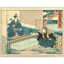 Tsukioka Yoshitoshi: 47 Ronin - Kanadehon Chushingura Act.2 - Artelino