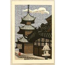 朝井清: Pagoda - Artelino