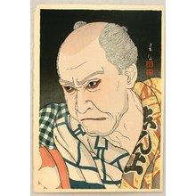 Natori Shunsen: Thirty-six Kabuki Actors - Onoe Matsusuke - Artelino